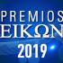 (Español) Premios Eikon 2019