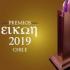 Premios Eikon Chile 2019